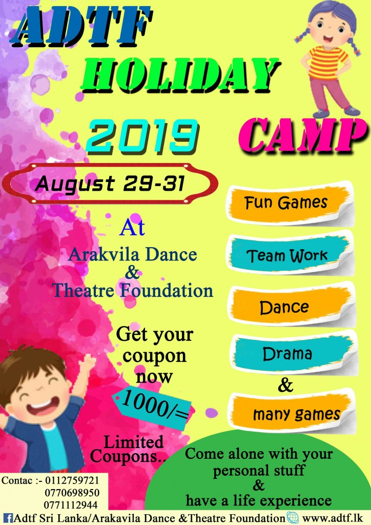 Holiday-camp-poster-2019