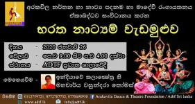 BHARATHA NATYAM WORKSHOP 2020-JANUARY