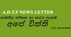 A.D.T.F NEWS LETTER – OCTOBER 2020