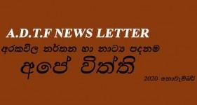 A.D.T.F NEWS LETTER – NOVEMBER 2020